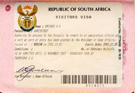 африканская виза