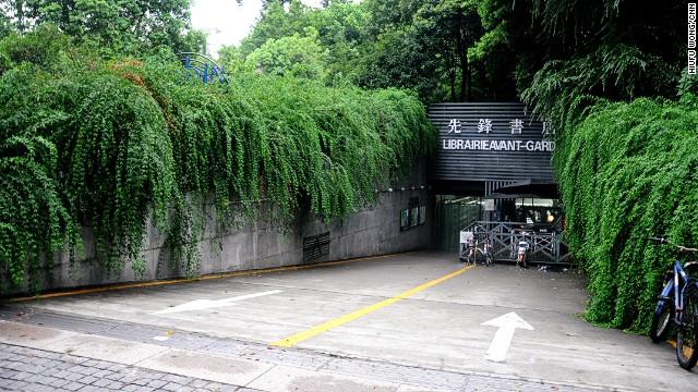 nanjing-book-shop-2