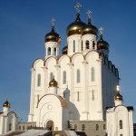 Свято-Троицкий собор в Магадане