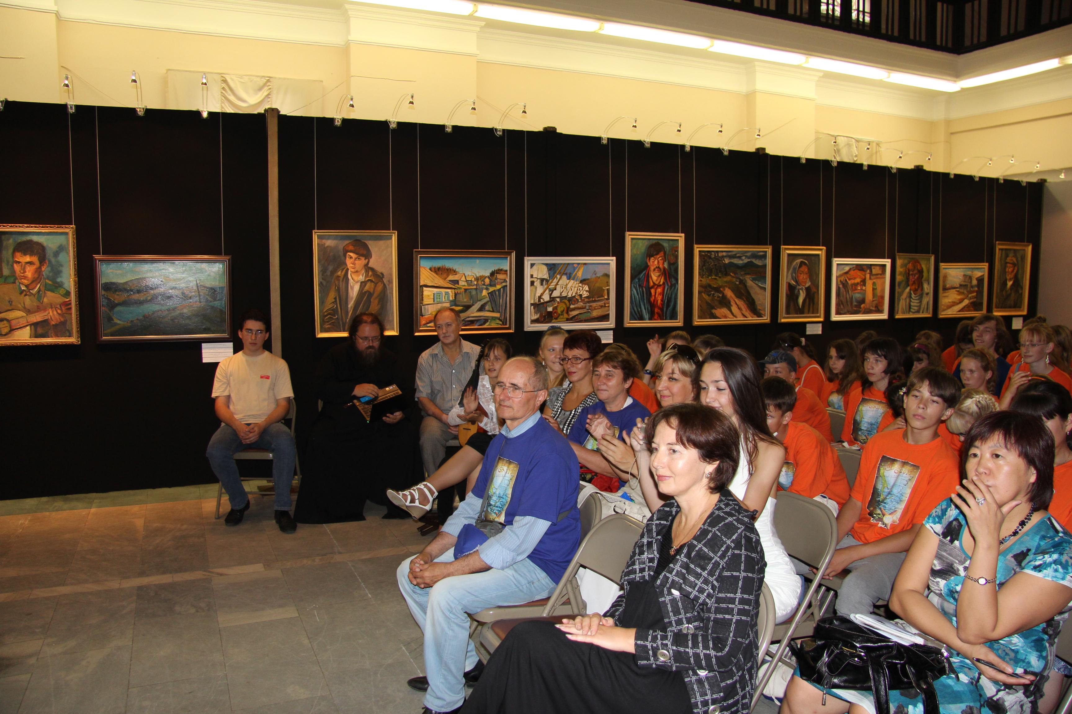 сахалинский областной художественный музей выставка