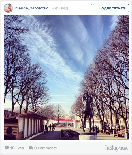 Парк Горького, Москва, Россия