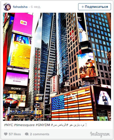 Тайм-Сквер, Нью-Йорк, США