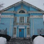 Военно-исторический музей в Петропавловске-Камчатском