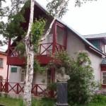 Музей книги Чехова «Остров Сахалин»
