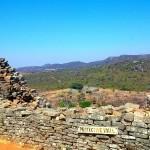 Большой Зимбабве: захватывающие панорамы древнего города