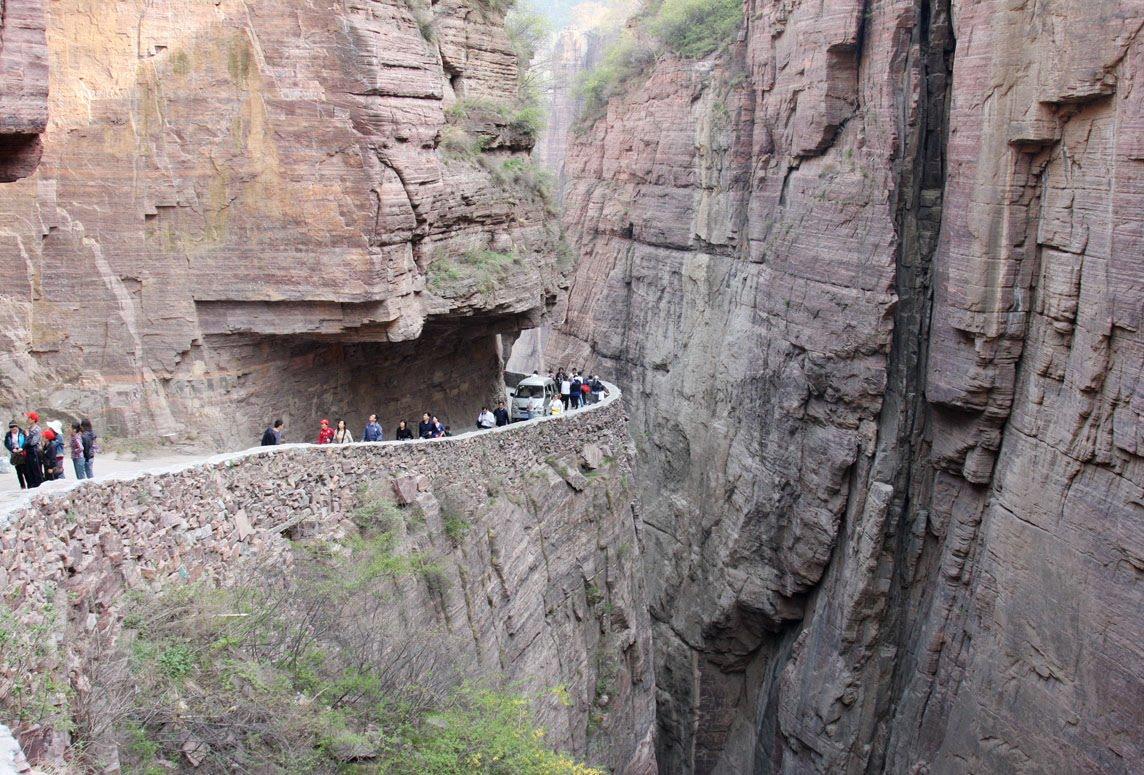 Туннель Guoliang