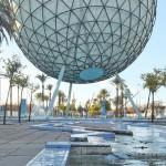 Мир будущего в городе Севилья
