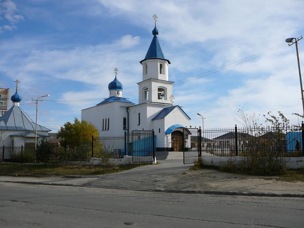 Церковь Сошествия Святого Духа в Магадане