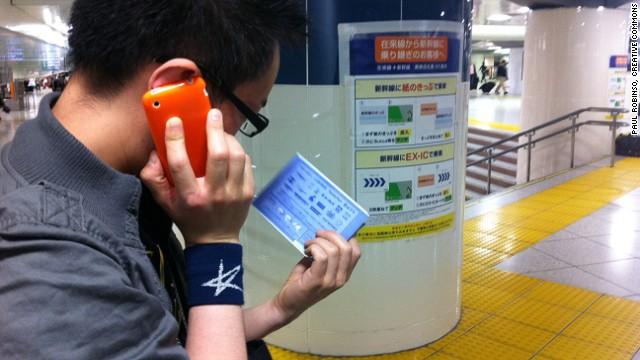 Не проверять тарифный план мобильного телефона