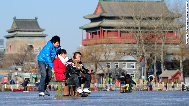 Озеро Шичахай, Пекин