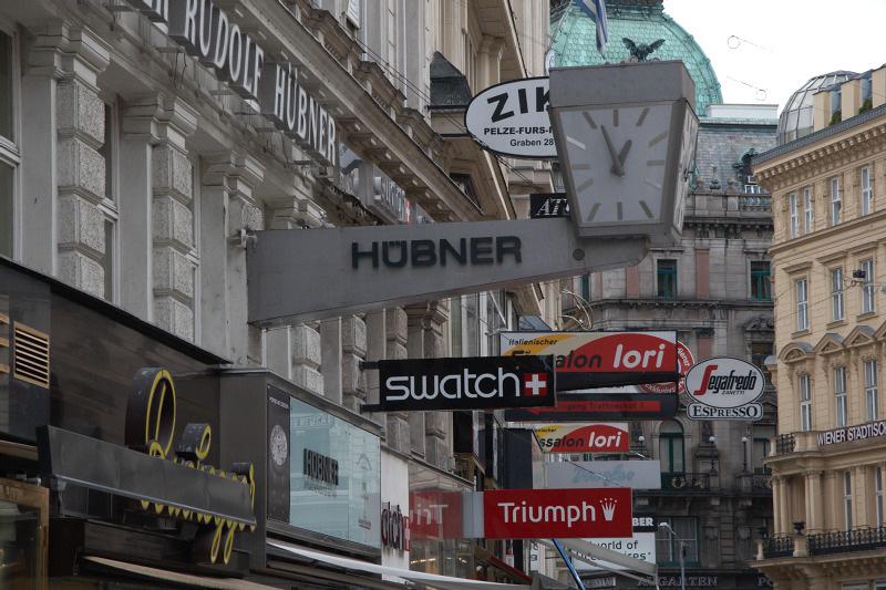 магазины вены