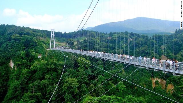 Мост Коконоэ