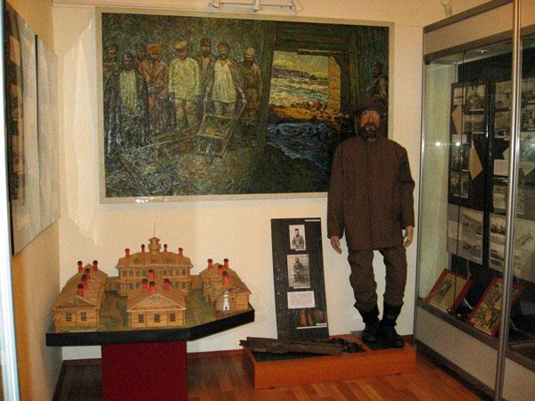 музей книги чехова остров сахалин