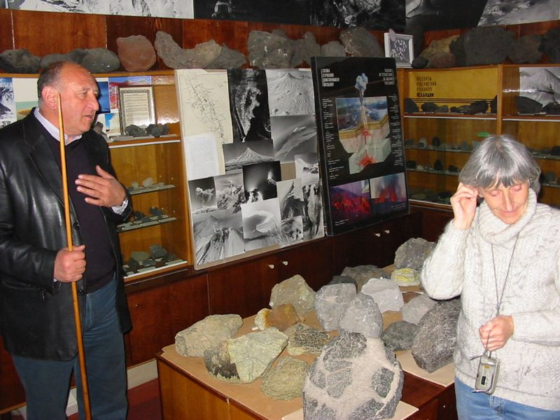Музей Института вулканологии в Петропавловске-Камчатском 3