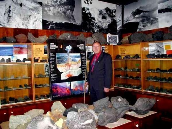 Музей Института вулканологии в Петропавловске-Камчатском
