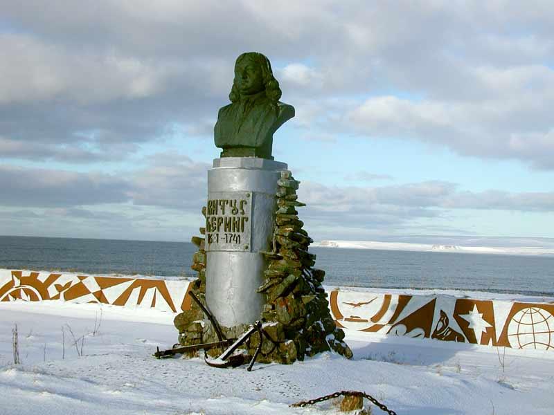 памятник витусу берингу 2